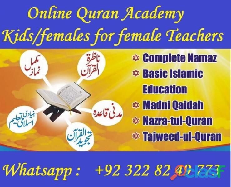 +923228249773, online quran teacher in worldwide