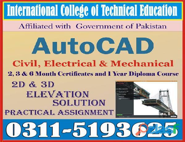 CCTV Camera Course in islamabad swat jhelum gujrat 03354176949 6