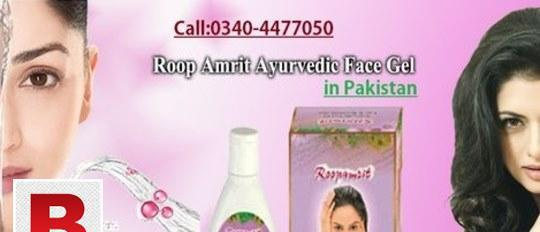 RoopAmrit Fairness GEL & CREAM For Beautiful Healthy Skin