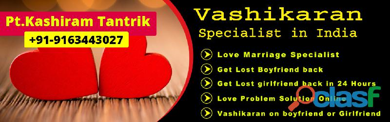 Best vashikaran specialist _ call now :  +91 9163443027 _ for instant result
