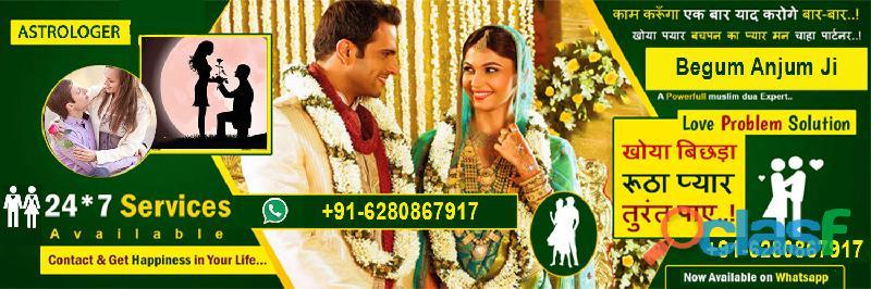 Love problem solutions | online astrology services? +91 6280867917 | delhi | mumbai | pune | nashik