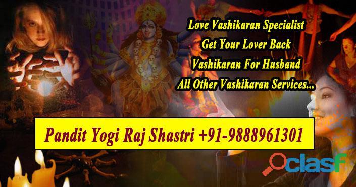 Vashikaran specialist baba ji | 100% instant result call now?? +91 9888961301