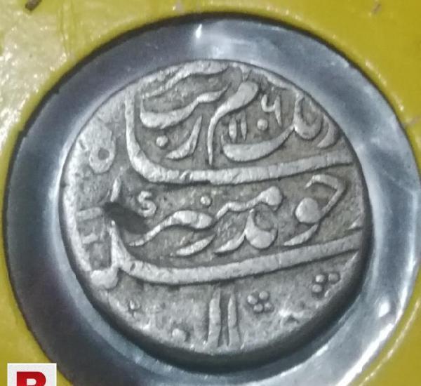 Mughal Emperor Aurengzeb Alamgir RY#38 1106 AH (1695 AD)