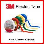 3M Electric Tape (Temflex) 19mm * 10yards, Karachi