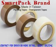 Adhesive Tapes Manufacturers In Pakistan, Rawalpindi