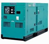 Best High Powered Generators For Sale Pakistan, Karachi