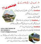 Solar pump and drip irrigation system, lahore