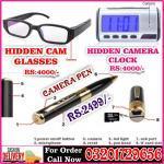 Mini And Hidden Pen Cameras, Lahore