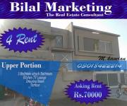 One kanal upper portion available for rent, lahore