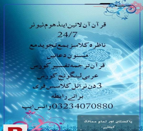 Quran and tafseer classes and arabic language course