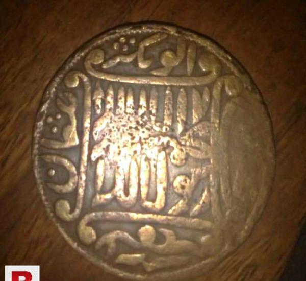 Extremely rare 1440 years old islamic coin