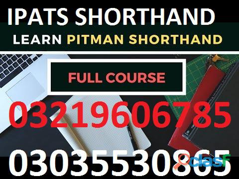 Rawalpindi shorthand typing advance professional diploma in rawalpindi