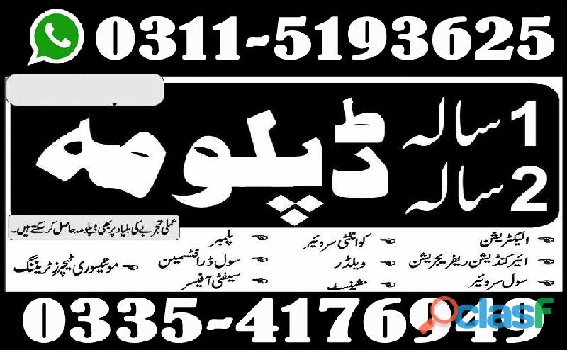 Mechanical engineering experienced based course in rawalpindi bagh chakwal attock