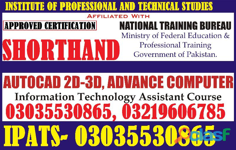 Shorthand course in chakwal,shorthand course in chakwal,document controller is best course in rawalp