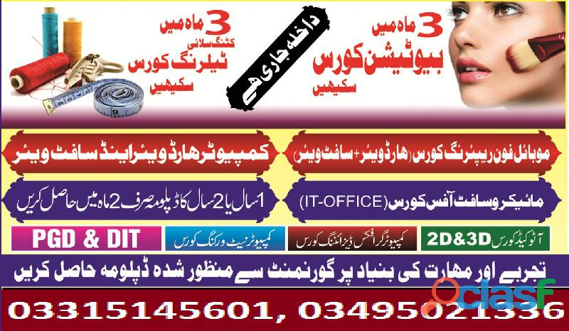 303 5530865 beautician parlor diploma course in rawalpindi pakistan