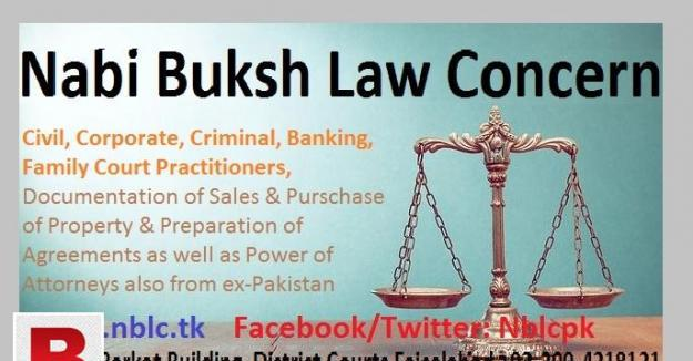 Family court lawyers faisalabad
