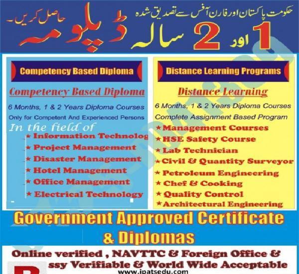 Experience based diplomas hasil karai govt of pakistan