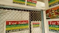 Gulshan real estate, estate agent in gulshan iqbal karachi