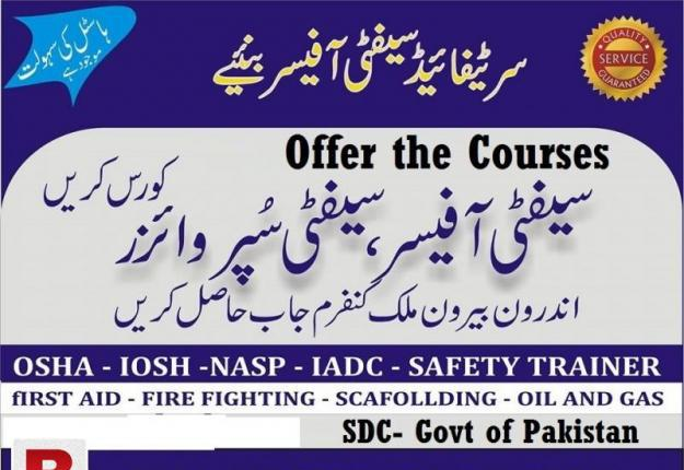 Level 4 diploma in hotel management 0305530865