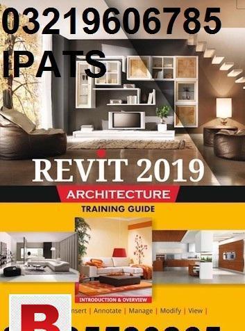 Revit-bim architecture 2d,3d course designing course ipats