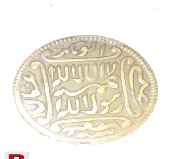 1400 years old islamic era coin