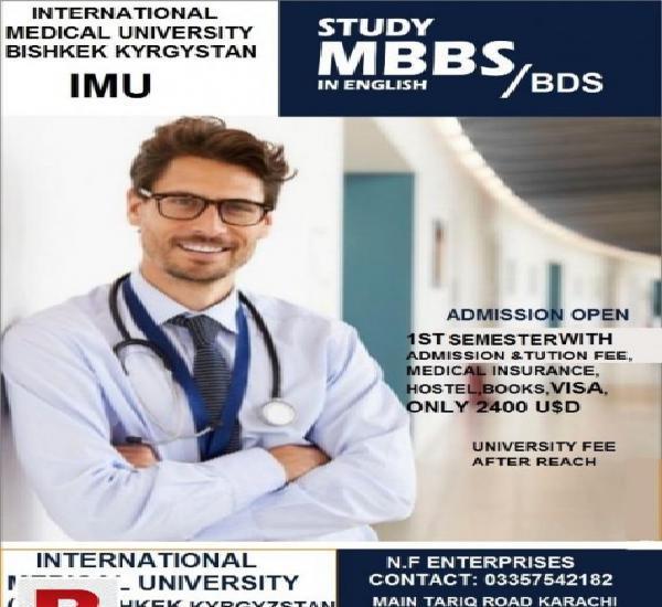 MBBS/BDS