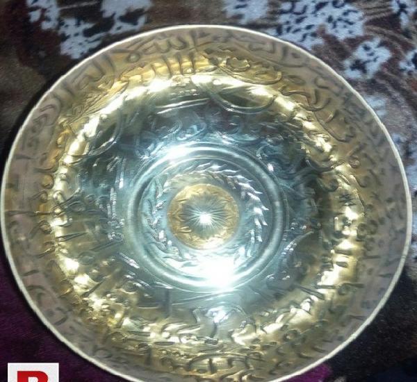 Pure Brass Ayatul Kursi Bowl