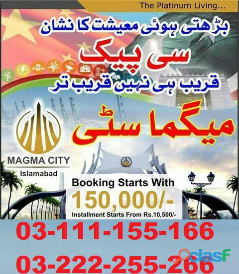 Magma City Islamabad 5 marla plot for sale on installments 4