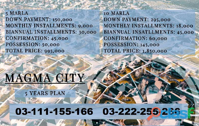 Magma City Islamabad 5 marla plot for sale on installments 2