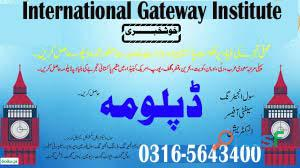 IGI Managerial Accounting Diploma Course in G13 Islamabad O3165643400