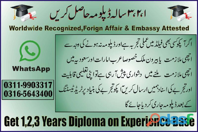 Igi pakistan, nebosh (igc) course in g13 islamabad o3165643400