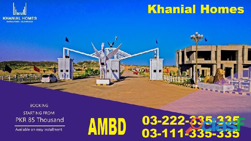 Khanial Homes Islamabad 5 8 10 marla plot for sale near new Airport on installments 4