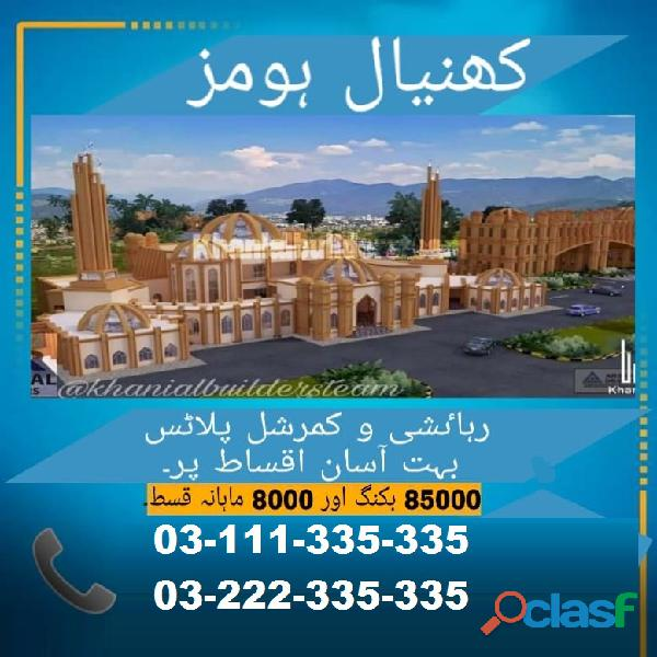 Khanial Homes Islamabad 5 8 10 marla plot for sale near new Airport on installments 13