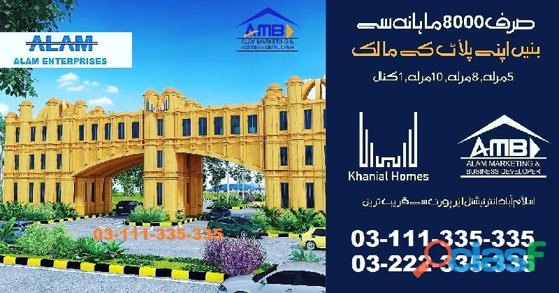 Khanial Homes Islamabad 5 8 10 marla plot for sale near new Airport on installments 17