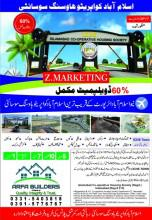 10 marla for sale in islamabad