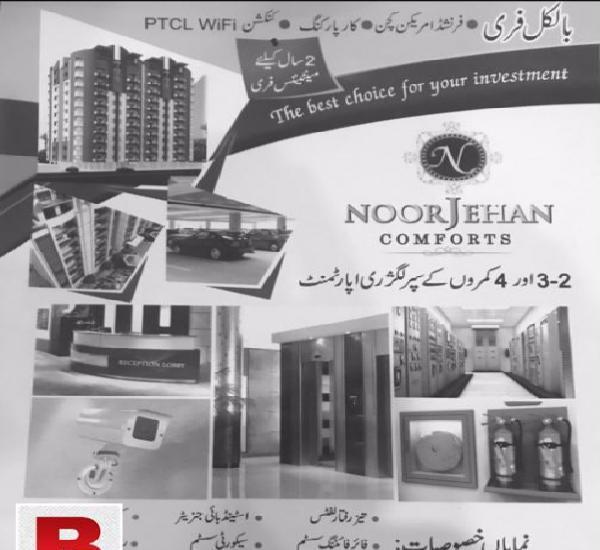 Now launching noor jahan comforts at north karachi ptcl
