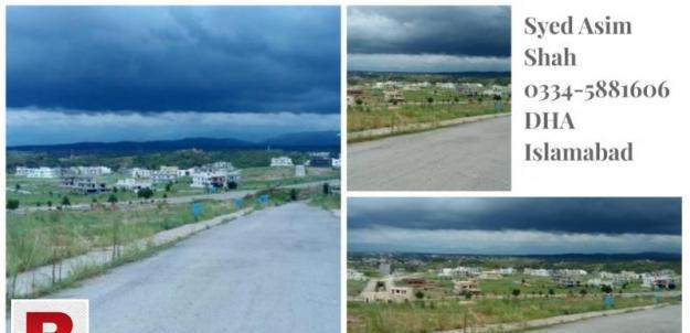 Johar Boulevard 500 sq yards plot in Sector B DHA 5