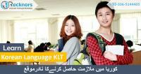 Korean Expert In Lahore Bye Recknors 03365144405