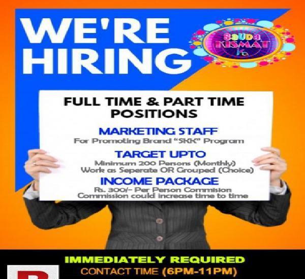 Sales / marketing staff required