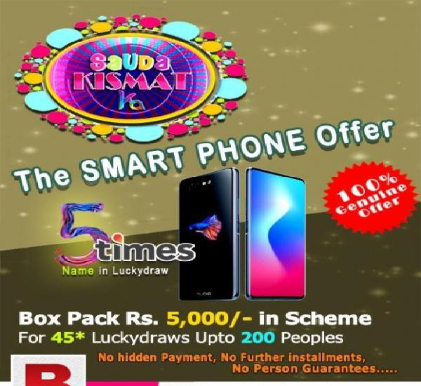 The smart phone lucky offer