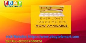 Everlong 03055997199