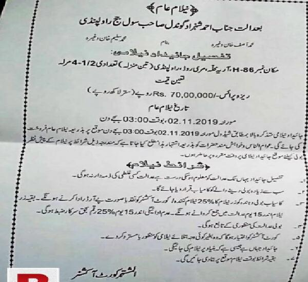 Auction house in main murree road (golden chance to invest)