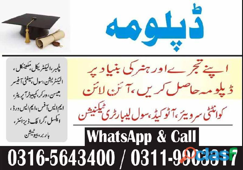 Hotel & Hospitality Management Online Diploma Course in Islamabad O3165643400 8