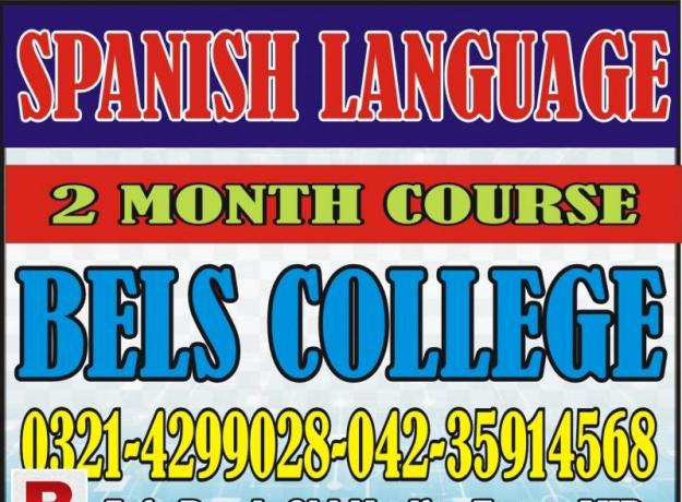 Learn spanish language in just 40 days bels college