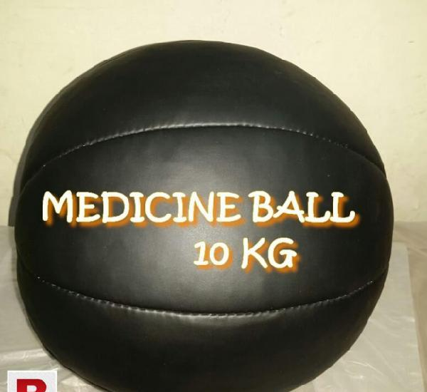 Medicine ball made of polyurethane leather