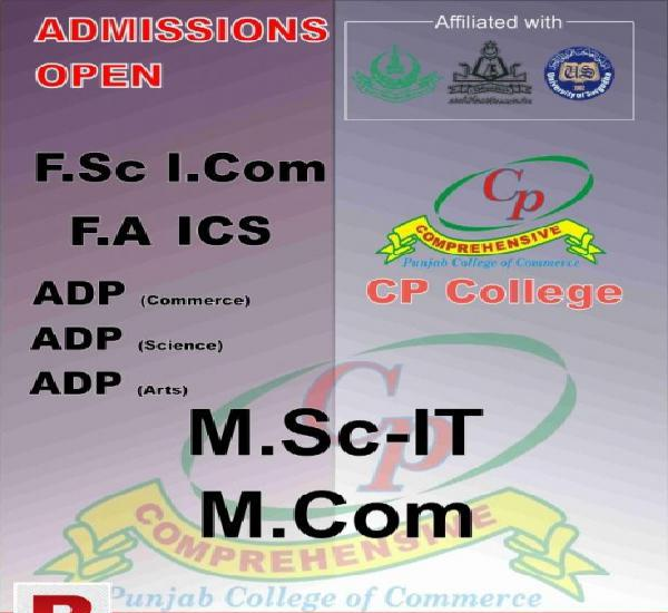 Admissions in Commerce Courses