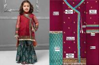 Buy Online Master Replica Kids Dresses, Karachi