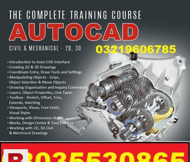 Autocad 2d/3d professional training course