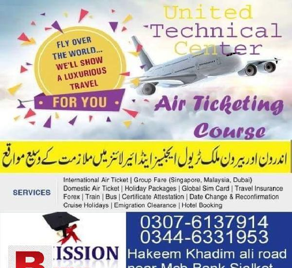 Sialkot travel agency course