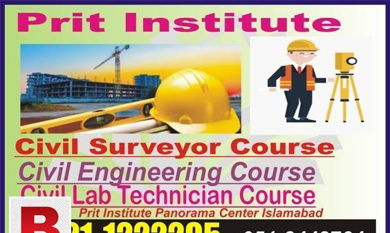 Civil Surveyor Diploma Course in Islamabad